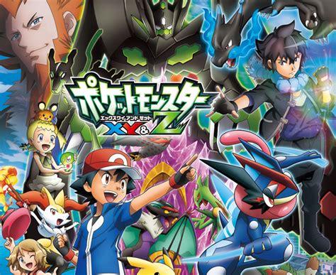 pokemon xyz anime trailer pokejunglenet