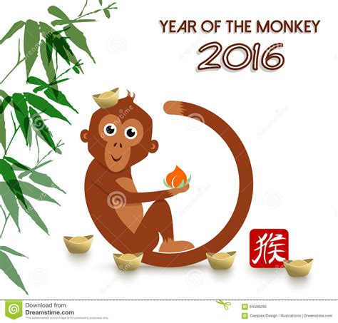 new year monkey illustration new year 2016 ape card stock vector