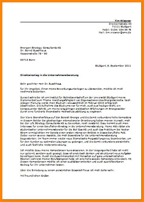 Anschreiben Bewerbung Bürokauffrau Ohne Berufserfahrung 8 Bewerbungsanschreiben Vorlagen Resignation Format