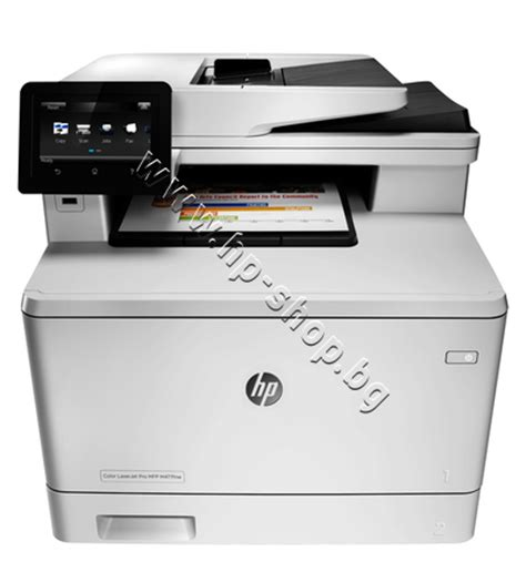 hp color laser pro mfp printer m477fnw cf377a 169 hp color laserjet pro m477fnw mfp cf377a hp