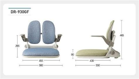 duorest dr gf lip gray ergonomic portable folding