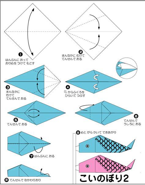 make a koi noburi origami more koi and