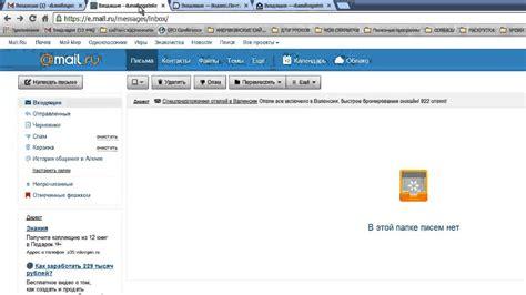 email yandex yandex ru mail