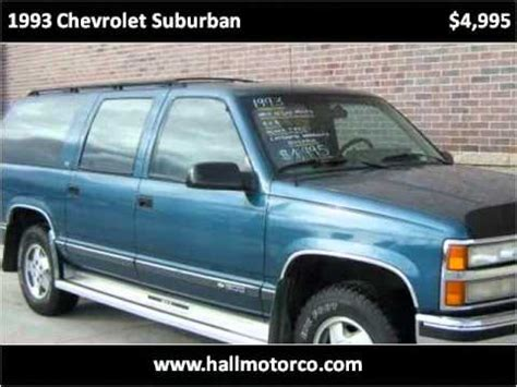 online service manuals 1993 chevrolet suburban 2500 on board diagnostic system 1993 chevrolet suburban problems online manuals and repair information