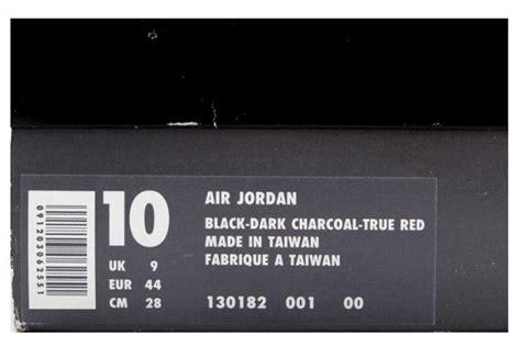 Airjordan9 High Chicago 9 charcoal