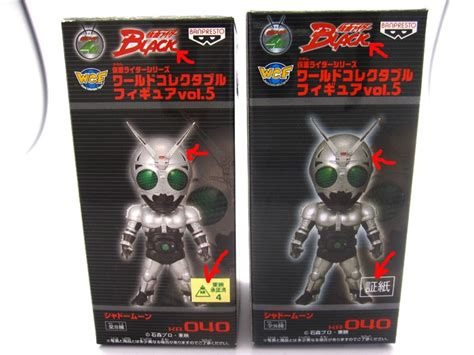 Monaka Wcf Original Misb rider junkyard vs review wcf shadowmoon original vs bootleg