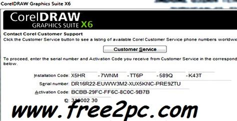 corel draw x7 serial number list corel draw x6 keygen only serial number www free2pc com