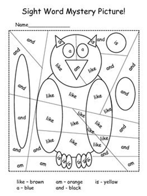 printable owl activities sight word owl mystery picture school pinterest
