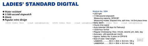 Casio La680wa 2b Original casio la680wa standard popular retro end 8 17 2018 2 19 pm