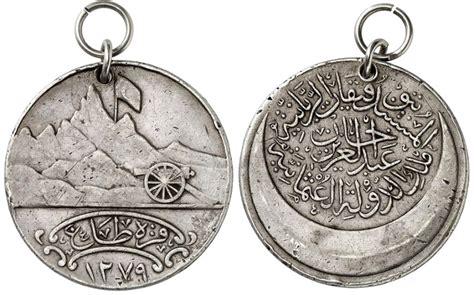 Ottoman Medals Ottoman Abdulmajid Ar Medal Ah 1279 Karadagh