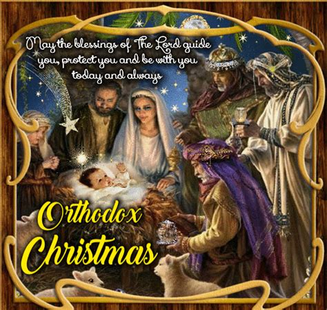 blessings   lord  orthodox christmas ecards greeting cards