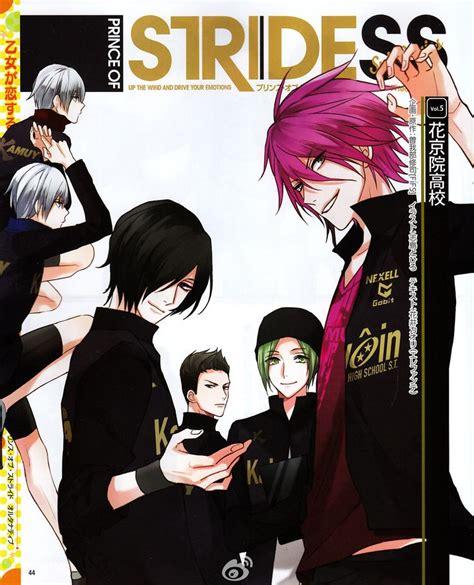 Jaket Kakyoin Anime Prince Of Stride 107 best prince of stride images on anime boys