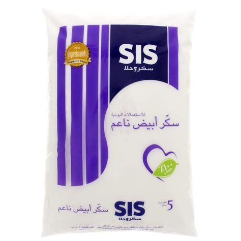 Tasik Blouse Jumbo Abu Bc buy sis grain white sugar 5 kg in uae abu dhabi qatar