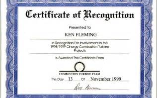 sample award certificate wording certificate234