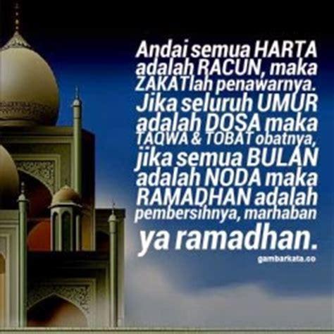 gambar ucapan menyambut bulan ramadhan