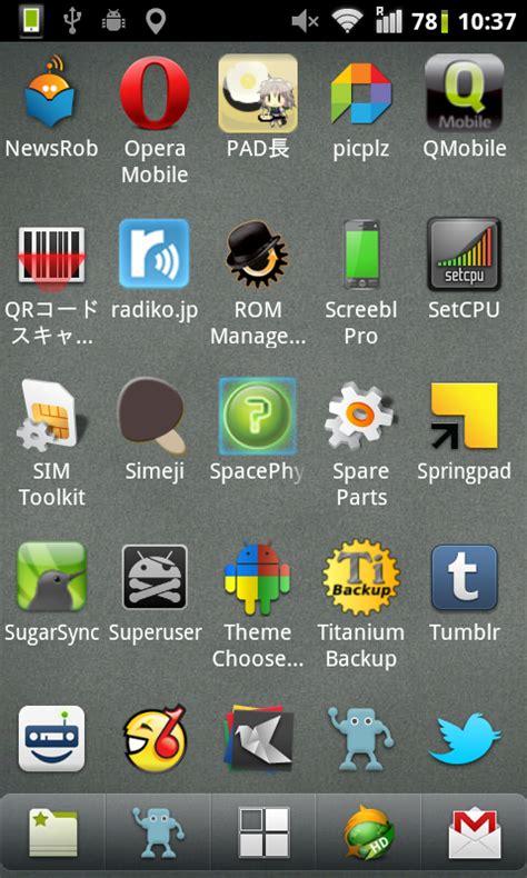 sim toolkit android vodafone sim を挿して sim application toolkit アプリを動かしてみた nyanchew s digital ja1