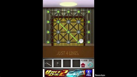 100 Floors Can You Escape Level 89 by Floor 39 On 100 Floors Wikizie Co