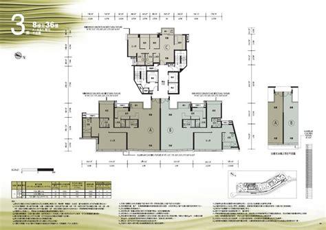 Tv Show Apartment Floor Plans by Floor Plan Of Larvotto Gohome Com Hk