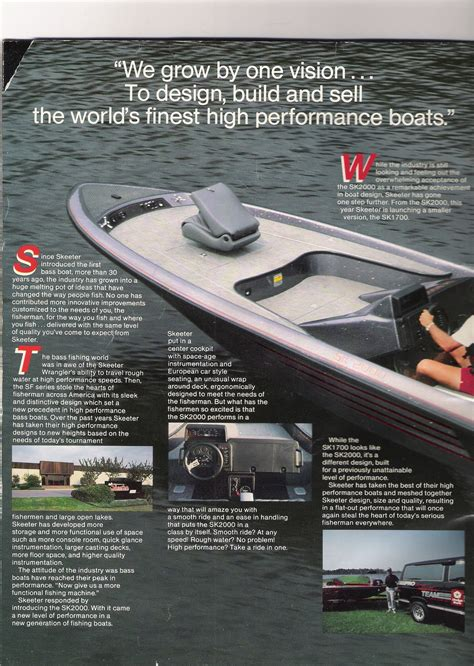 1988 skeeter bass boat 1988 skeeter fishing boats