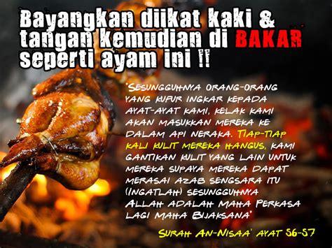 Selamatkan Dirimu Dari Siksa Kubur azab api neraka