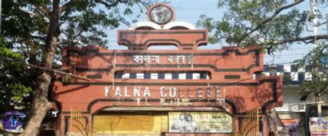 kalna college merit list  admission stndrd counselling cutoff seat allotment list