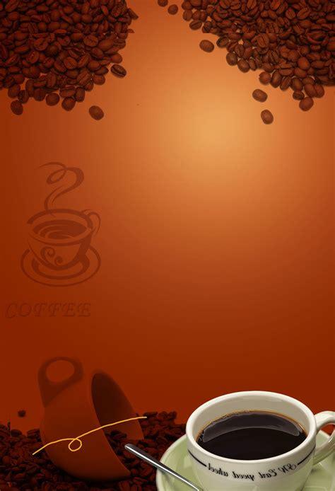 coffee menu wallpaper coffee menu retro background coffee beans mug cafe