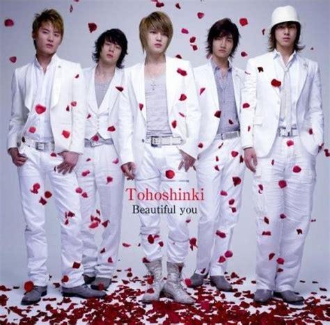 theme song you re beautiful korean drama tohoshinki beautiful you 千年恋歌 22nd single amai wana