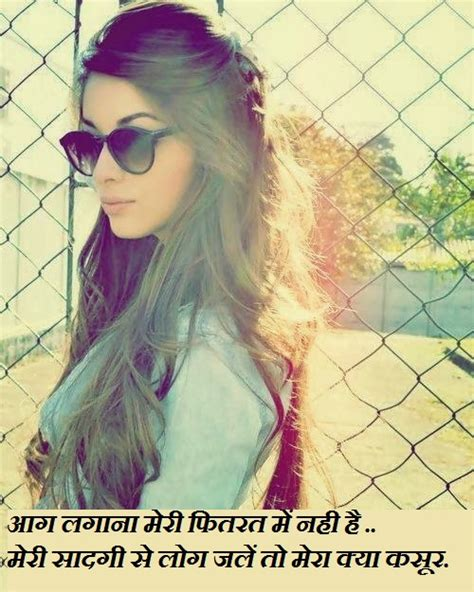 girl attitude shayari in hindi attitude shayari in hindi for boys girls status and