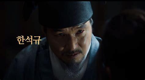 film dan drama korea terbaru park shin hye ini dia trailer dan foto foto film terbaru park shin hye