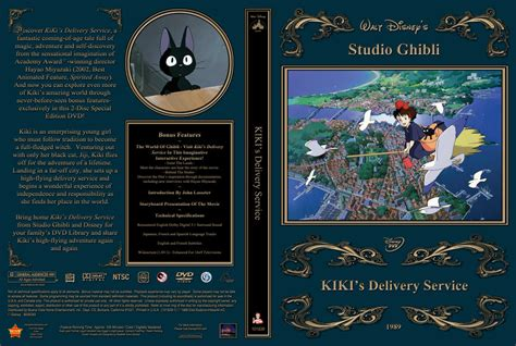 s delivery service dvd custom covers s dvd covers