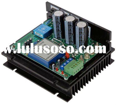 capacitor para 12v 24v dc motor capacitor 28 images 5200rpm 7800rpm water air motors from chongqing dc 24v