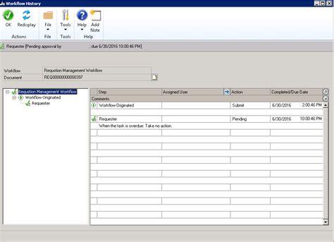 workflow history dynamics gp essentials purchase requisition workflow