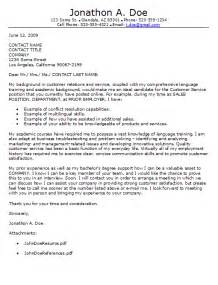 Cover Letters For Customer Service by Customer Service Cover Letter