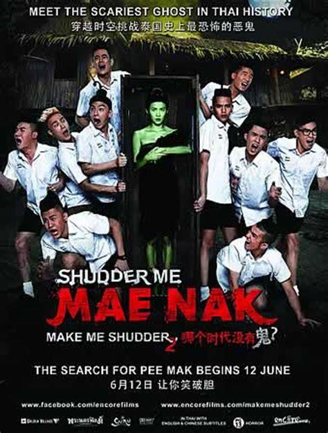 ost film pee mak ghost ship thai movie cast terkati mp3