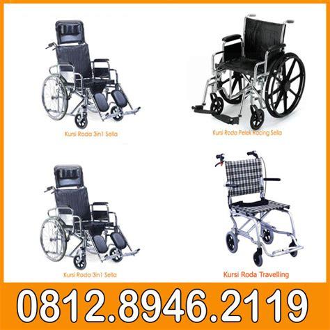 Kursi Roda Bekas Di Pasar Pramuka toko kursi roda murah di jakarta pt rasani karya mandiri