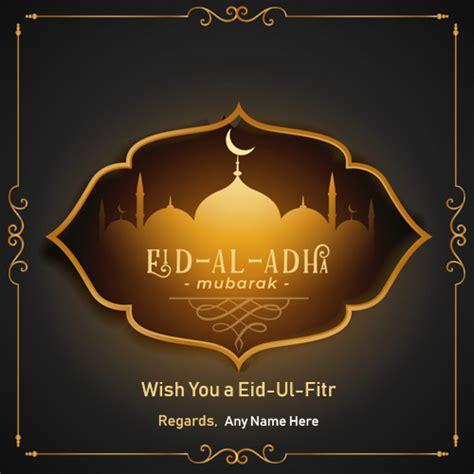 eid ul adha  card    image