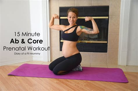 diary of a fit mommy15 minute prenatal abs workout diary of a fit