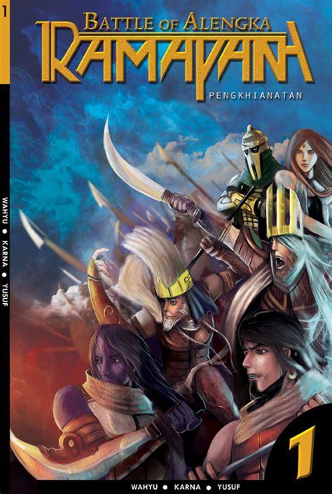 Cover Komik Wayang Prabu Udrayana R A Kosasih komik budaya dan perwayangan 100 buatan indonesia kaskus archive