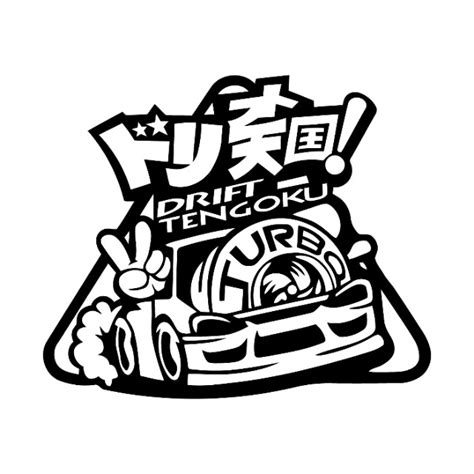Stiker Sticker Drift Tengoku Turbo Jdm 116 car bike macbook vinyl sticker jdm drift tengoku