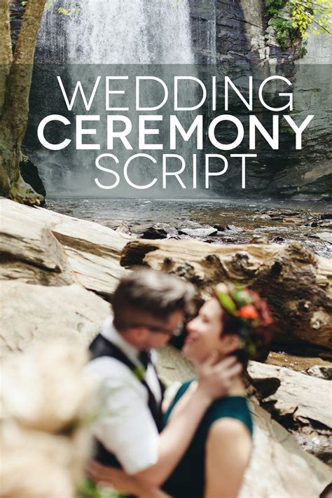 A Perfect Wedding Ceremony Script for the 21st Century