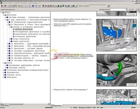 Mhh Auto by Mhh Auto Forum Auto Software Torrent Autos Post