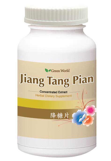 Jiang Tang Wan Pill Herbal Atasi Diabetes Jiang Tang Pian Blood Sugar Balance Dozen 12 Bottles 降糖片