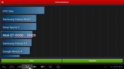 Xtreamer Multi Console xtreamer multi console android