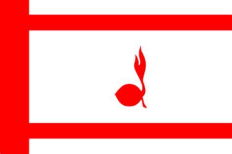 Bendera Indonesia Ukuran 200cm X 300cm lambang stempel papan nama dan bendera gerakan pramuka