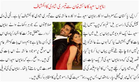 humayun biography in english welcome to adab zar entertainment lollywood news
