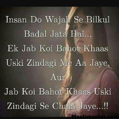 hurt broken hindi status in all movie images hd hurt broken hindi status in all movie images hd hurt
