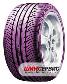 colored smoke tires for sale colored tires kumho color smoke tires 171 the tire library
