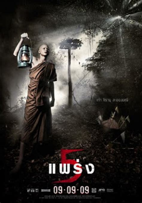 film thailand ghost thai funny movie ghost station teaser 3