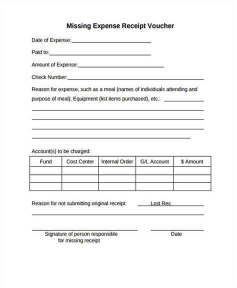 missing receipt form template expense receipt templates 8 free sle exle format