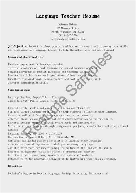 language instructor resume resume sles language resume sle